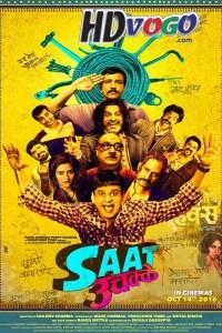 Saat Uchakkey 2016 in HD Hindi Full Movie