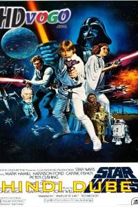 Star Wars 4 1977 in HD Hindi Dubbed Full Movie