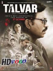 Talvar 2015 in HD Hindi Full Movie