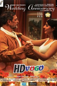Wedding Anniversary 2017 in HD Hindi Full Movie