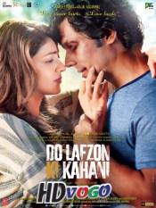 Do Lafzon Ki Kahani 2016 in HD Hindi Full Movie