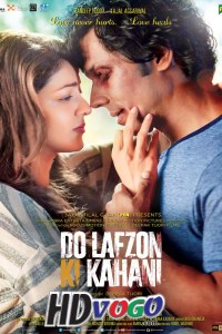 Do Lafzon Ki Kahani 2016 in HD Hindi Full Movie