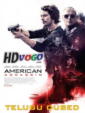 American Assassin 2017 in HD Telugu Dubbed Full Movie