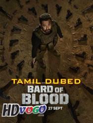 Bard of Blood 2019 in HD Tamil FUll Tv Series Watch online free