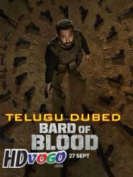 Bard of Blood 2019 in HD Telugu FUll Tv Series Watch online free