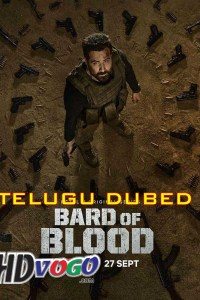 Bard of Blood 2019 in HD Telugu Dubbed Full Tv Series