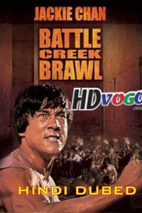 Battle Creek Brawl 1980 in HD Hindi Dubbed Full Movie
