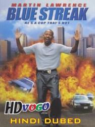 Blue Streak 1999 in HD Hindi Dubbed Full MOvie Watch Online Free