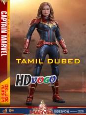 Captain Marvel 2019 in HD Tamil Dubbed Full Movie