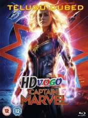 Captain Marvel 2019 in HD Telugu Dubbed Full Movie