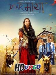 Dear Maya 2017 in HD Hindi Full Movie Watch Online