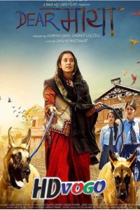 Dear Maya 2017 in HD Hindi Full Movie