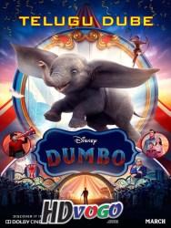 Dumbo 2019 in HD Telugu dubbed full movie watch online
