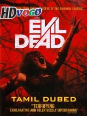 Evil Dead 4 2013 in HD Tamil Dubbed Full Movie