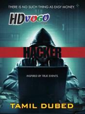 Hacker 2016 in HD Tamil Dubbed Full Movie