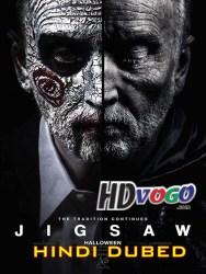 Jigsaw 2017 in hd hindi dubbed full movie