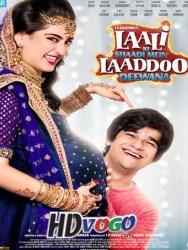 Laali Ki Shaadi Mein Laaddoo Deewana 2017 in HD Hindi Full Movie Watch Online Free