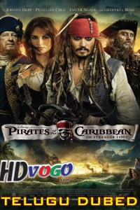 Pirates Of The Caribbean 4 2011 in HD Telugu Dubbed Full Movie