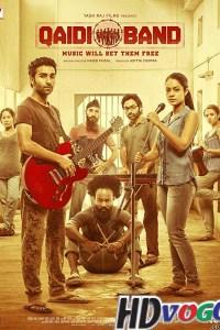 Qaidi Band 2017 in HD Hindi Full Movie