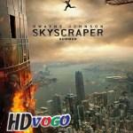 Skyscraper 2018 in Telugu Dubbed Full Movie