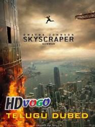 Skyscraper 2018 in HD Telugu Dubbed Full Movie Watch Online Free
