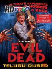 Evil Dead 1 1981 in HD Telugu Dubbed Full Movie