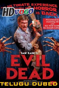 Evil Dead 1 1981 in HD Telugu Dubbed Full Movie