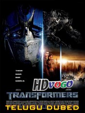 Transformers 2007 in HD Telugu Dubbed Full Movie
