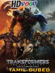 Transformers The Last Knight 2017 Tamil Dubbed Full Movie Watch Online Free