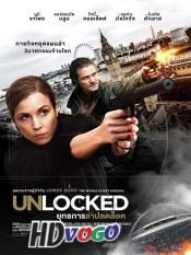 Unlocked 2017 in HD English Full Movie