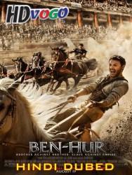 Ben Hur 2016 in HD Hindi Dubbed Full Movie