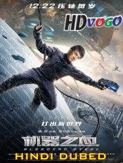 Bleeding Steel 2017 in HD Hindi Dubbed Full Movie