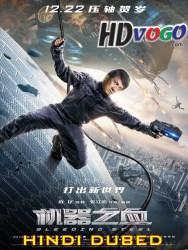 Bleeding Steel 2017 in HD Hindi Dubbed FUll Movie Watch Online Free