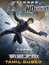Bleeding Steel 2017 in HD Tamil Dubbed FUll Movie Watch Online Free