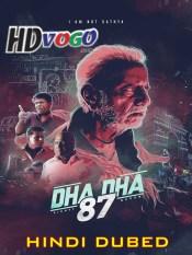 Dha Dha 87 2019 in HD Hindi Dubbed Full Movie
