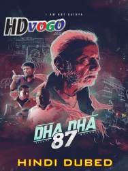 Dha Dha 87 2019 in HD Hindi Dubbed Full MOvie Watch Online Free