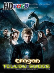 Eragon 2006 in HD Telugu Dubbed Full Movie