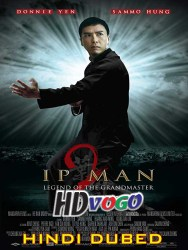 Ip Man 2 Legend Of The Grandmaster 2010 in HD Hindi Dubbed Full Movie