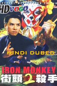 Iron Monkey 2 1996 in HD Hindi Dubbed Full Movie