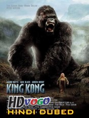 King Kong 2005 in HD Hindi Dubbed Full Movie