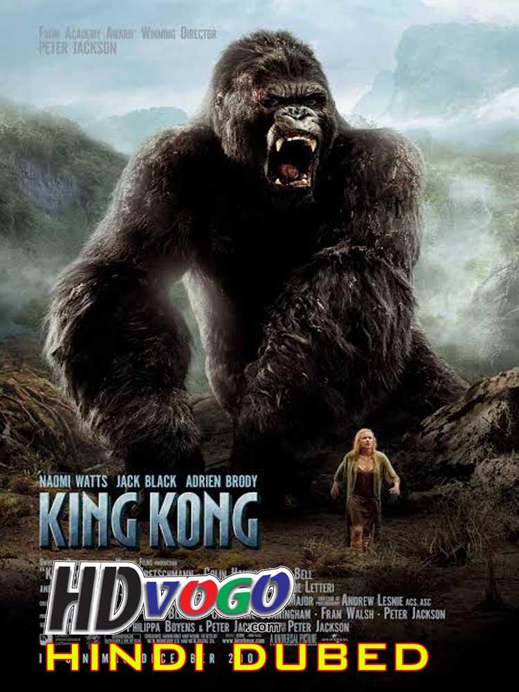 King kong free movie download.