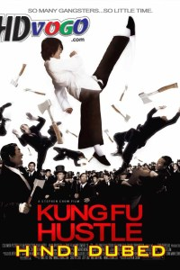 Kung Fu Hustle 2004 in HD Hindi Dubbed Full Movie