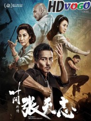Master Z The Ip Man Legacy 2018 Chinese