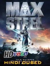 Max Steel 2016 in HD Hindi Dubbed Full Movie