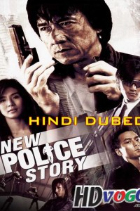 New Police Story 2004 in HD Hindi Dubbed Full Movie