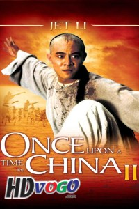Once Upon a Time in China 2 1992 in HD Chinese Full Movie