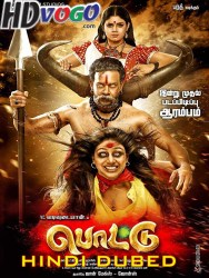 Pottu 2019 in HD Hindi Dubbed Full MOvie Watch Online Free