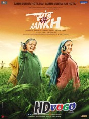 Saand Ki Aankh 2019 Hindi