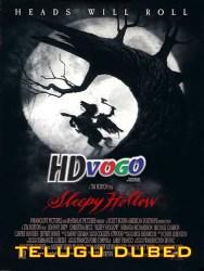 Sleepy Hollow 1999 in HD Telugu Dubbed Full Movie