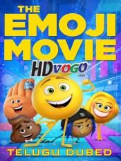 The Emoji Movie 2017 in HD Telugu Dubbed Full Movie